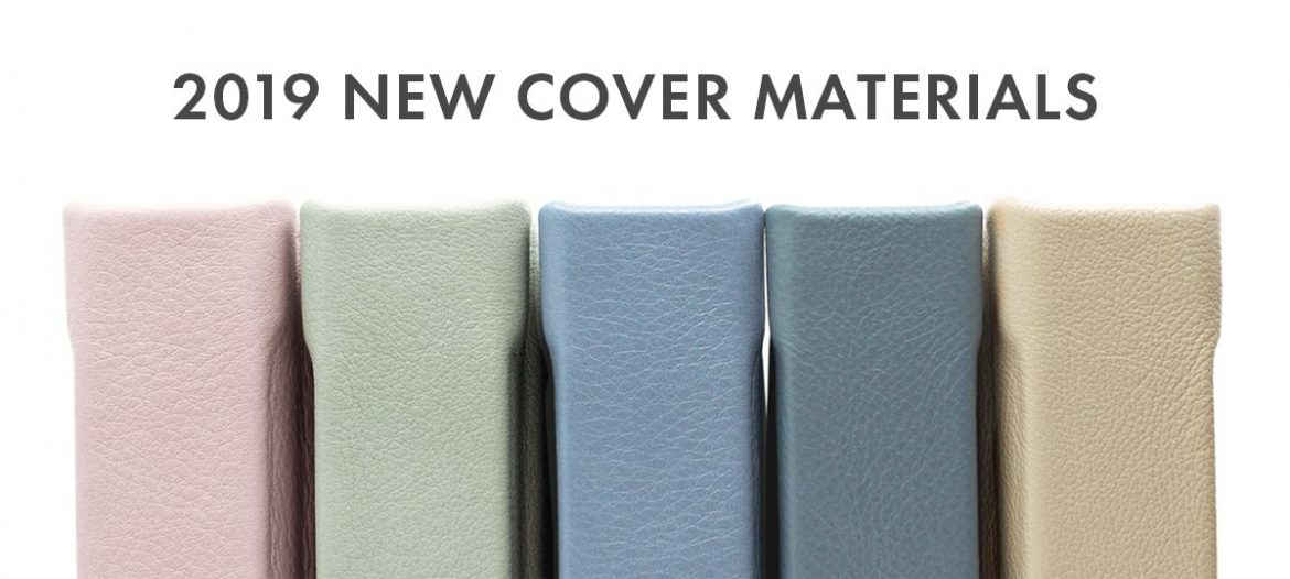 2019-Cover-Material-Launch-1200x539